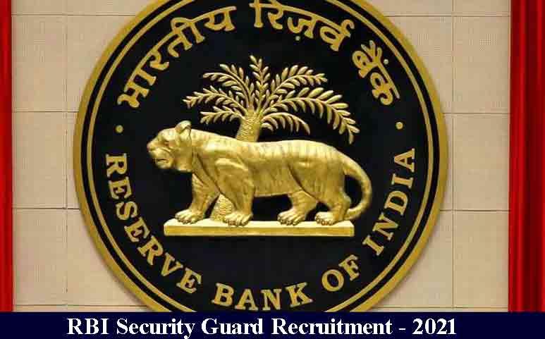 RBI Recruitment security guard