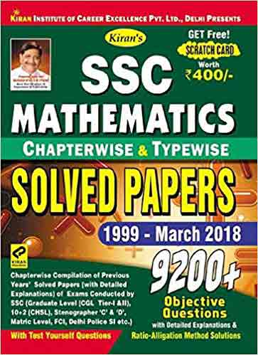 kiran maths book