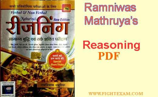 ramniwas reasoning book pdf