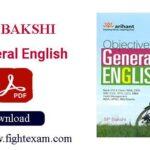sp bakshi english book pdf